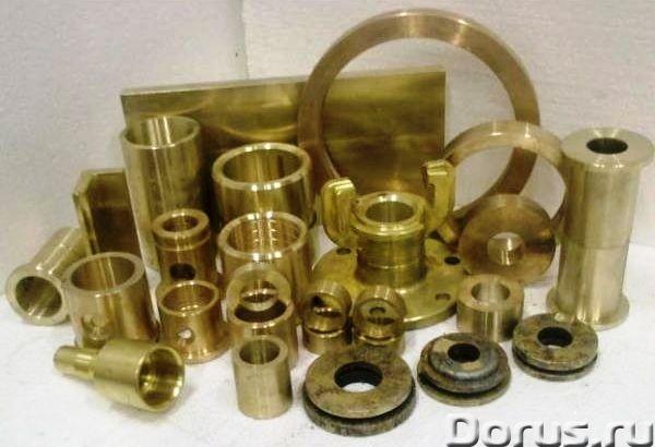 Запчасти для дробильно-размольного оборудования - Металлопродукция - Запчасти для дробильно-размольн..., фото 1