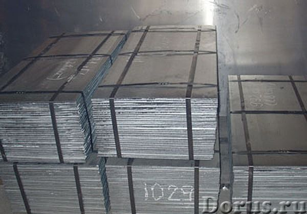 Аноды Ц0, КД0, О1 и другие - Металлургия - Опытный завод КТИАМ изготовит для вас аноды: - цинковые ш..., фото 1