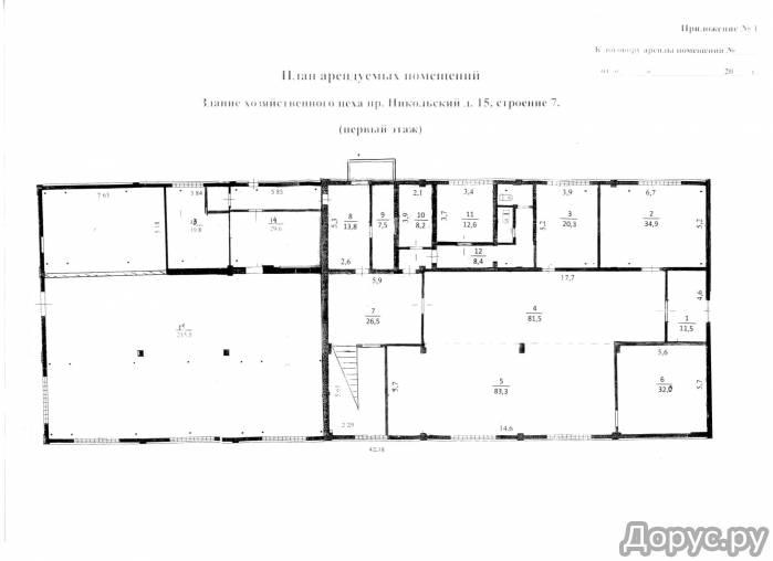 Продам отдельно стоящее нежилое здание - Коммерческая недвижимость - Предлагаем Вам рассмотреть возм..., фото 5