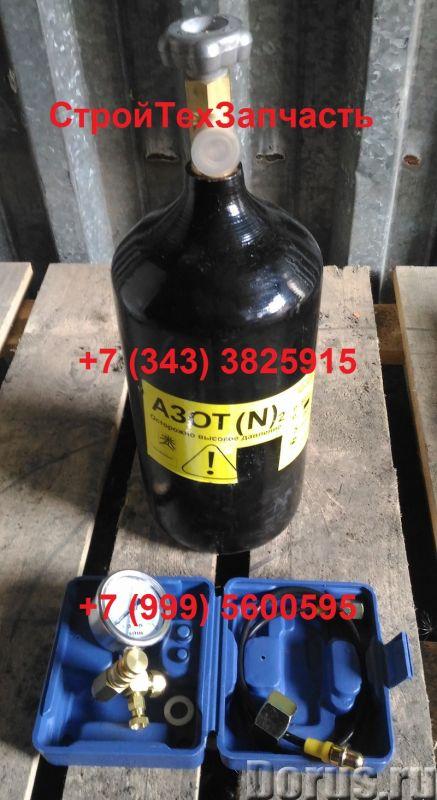 Заправочный комплект с баллоном азота для гидромолота - Запчасти и аксессуары - Заправочный комплект..., фото 1