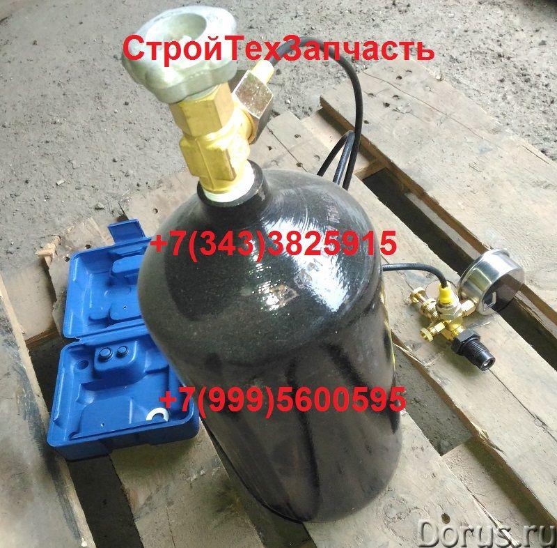 Заправочный комплект с баллоном азота для гидромолота - Запчасти и аксессуары - Заправочный комплект..., фото 3
