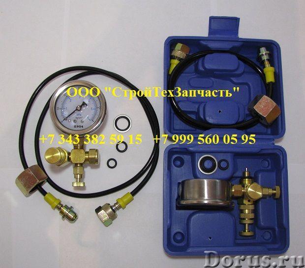 Заправочный комплект с баллоном азота для гидромолота - Запчасти и аксессуары - Заправочный комплект..., фото 5