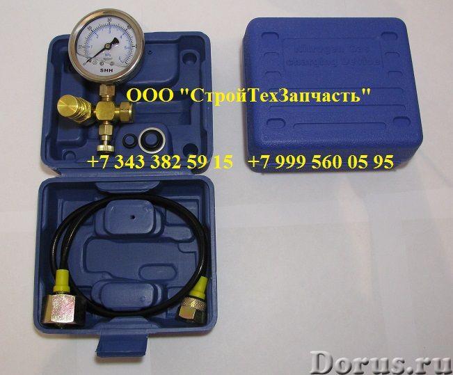 Заправочный комплект с баллоном азота для гидромолота - Запчасти и аксессуары - Заправочный комплект..., фото 6