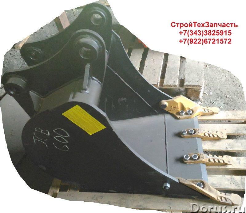Ковш JCB 4cx 3cx ширина 600 сталь Domex - Запчасти и аксессуары - Продается стандартный ковш JCB 4cx..., фото 2