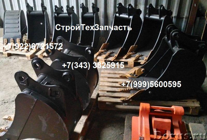 Ковш JCB 4cx 3cx ширина 600 сталь Domex - Запчасти и аксессуары - Продается стандартный ковш JCB 4cx..., фото 3