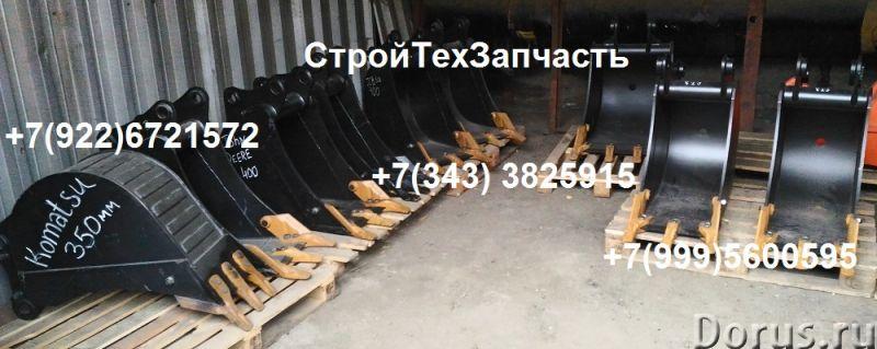 Ковш JCB 4cx 3cx ширина 600 сталь Domex - Запчасти и аксессуары - Продается стандартный ковш JCB 4cx..., фото 4